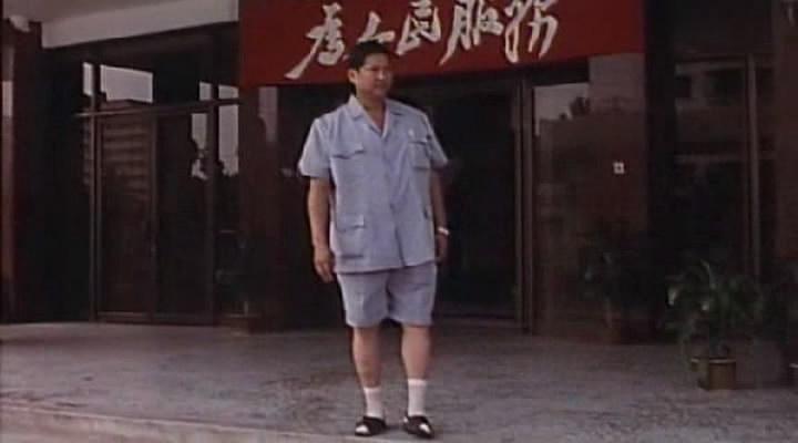 Http fucanglong ucoz org hongkong china lov tear pic2
